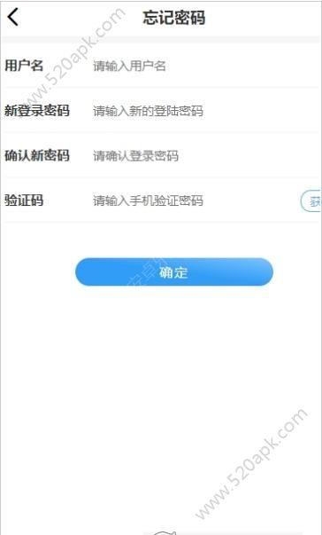 阿西里里app官方版下载  v1.0图2
