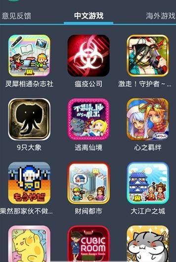 嘟嘟噜游戏app图1