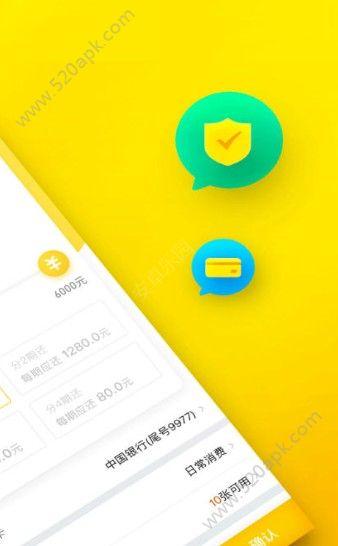 大银盆入口app官方版下载  v1.2.5图2