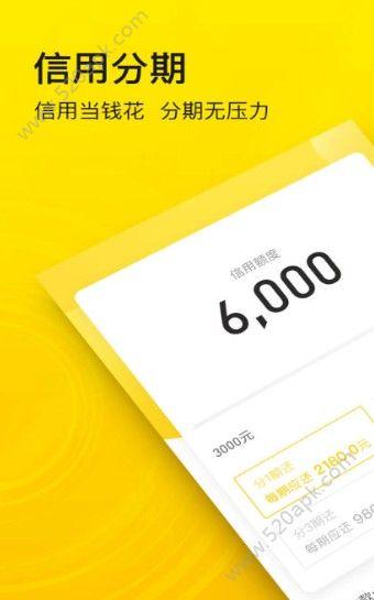 大银盆入口app官方版下载  v1.2.5图3
