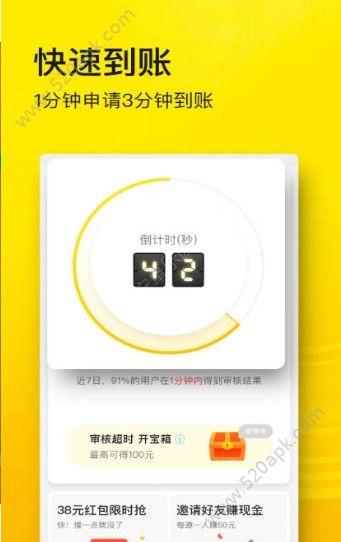 大银盆入口app官方版下载图片1