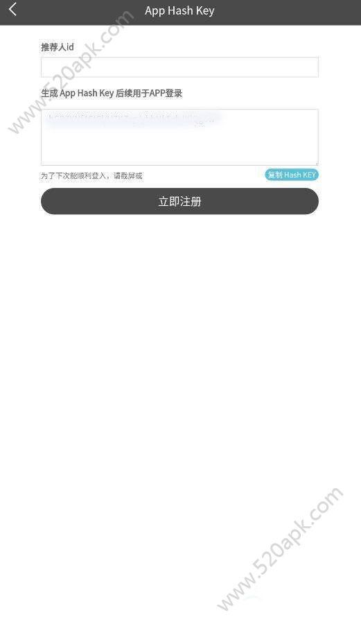 DotAd挖矿赚钱app手机版下载  v1.1.1图2