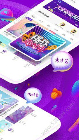 蜜趣交友app图3