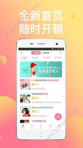 墨鱼社交app图2
