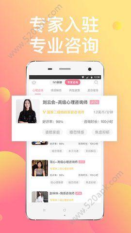 墨鱼社交app图3