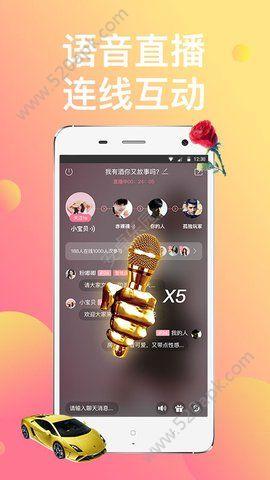 墨鱼社交app图1