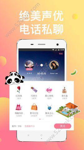 墨鱼社交app官方手机版下载图片1