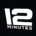 12分钟游戏