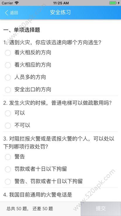 平安浙工商app图2