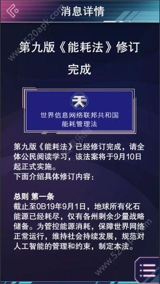 云端之约游戏官网下载安卓版图片2