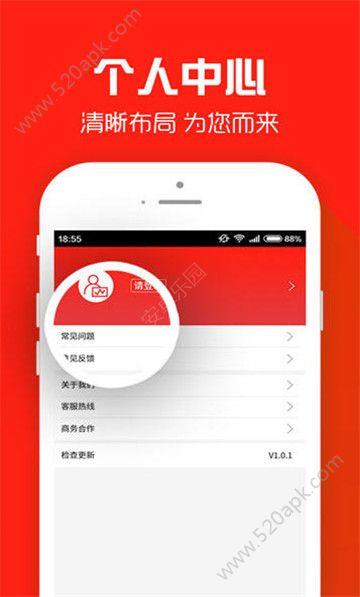 光子贷款app手机版官方下载  v1.0图2