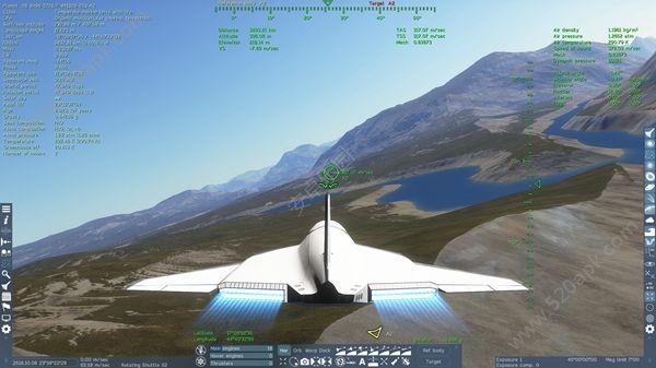 SpaceEngine游戏官方手机安卓版图片1