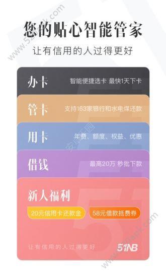 光子贷款app手机版官方下载  v1.0图1