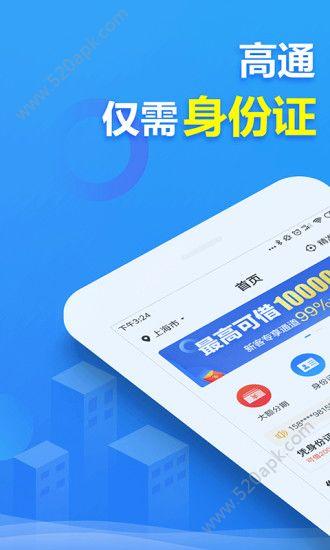 可达鸭贷款入口app官方版下载  v1.0图2
