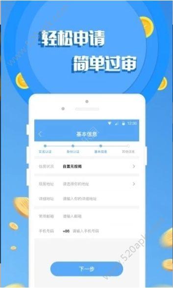 可达鸭贷款入口app官方版下载  v1.0图3