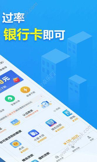 可达鸭贷款入口app官方版下载图片1