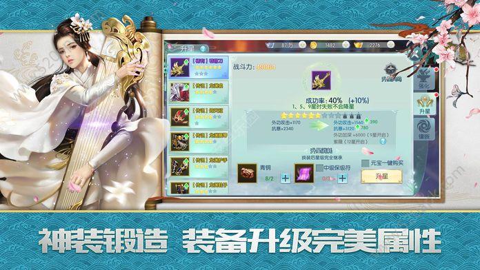 诛天仙途手游安卓官网版  v1.0图1