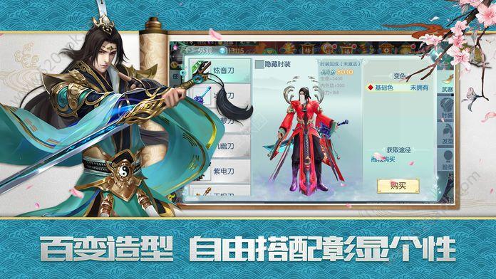 诛天仙途手游安卓官网版  v1.0图2