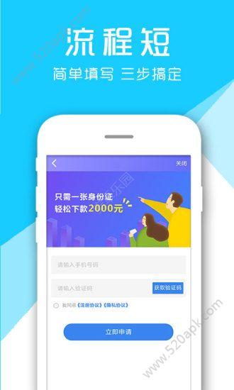 支付宝饰小屋借款app官方版下载  v1.0图2