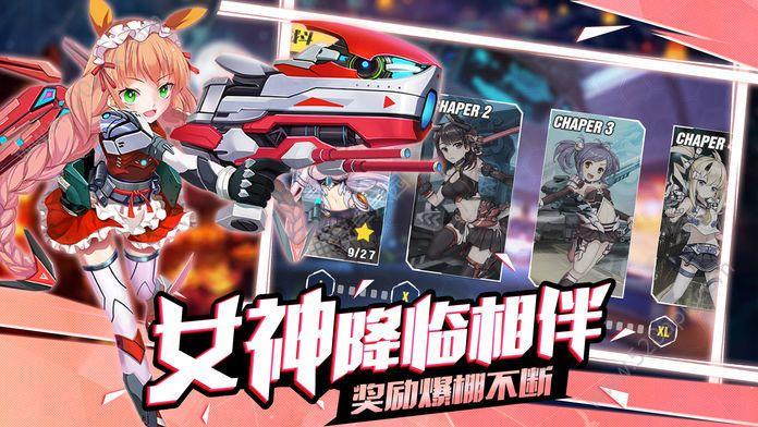 崩坏战歌3手游官方公测正式版图片2