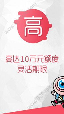 汪汪应急入口app官方版下载  v1.2.5图3