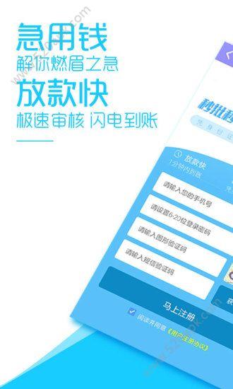支付宝饰小屋借款app官方版下载图片1