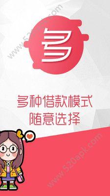 汪汪应急入口app官方版下载图片1