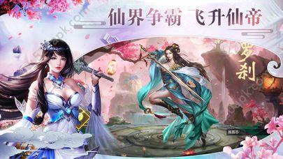 风吟剑语手游安卓官网版图片1