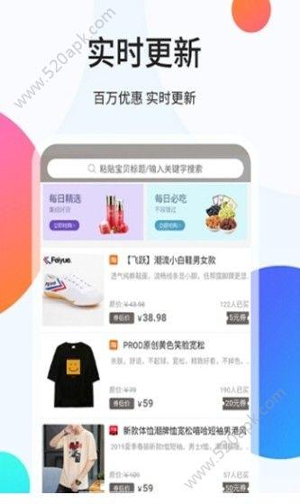 袋鼠易购官网app手机版下载  v1.0.8图2