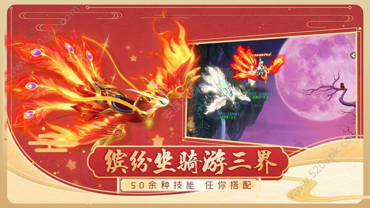 魅狐传说官网版图1