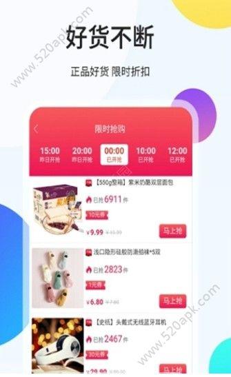 袋鼠易购官网app手机版下载  v1.0.8图3
