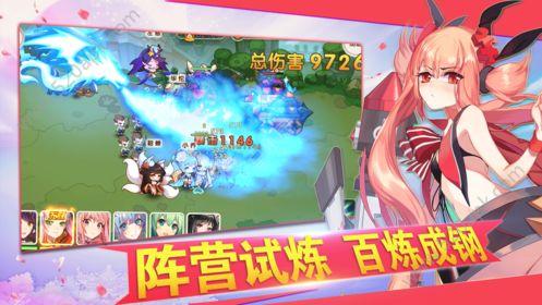 乱世三国计手游官网下载最新安卓版  v1.1.0图2