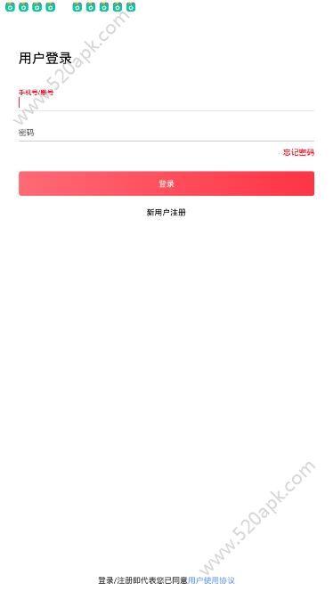 鱼鱼兼职app官方版下载  v1.1.1图3