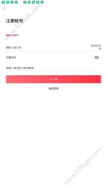 鱼鱼兼职app官方版下载  v1.1.1图1