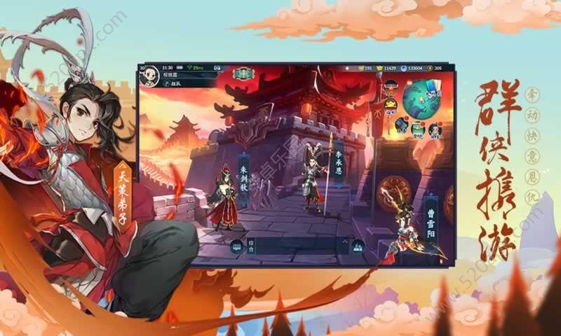 腾讯剑网3浪客行手游官方正式版图片2