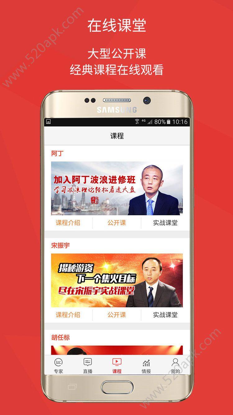 盈创无忧配资官网app下载  v1.0图3