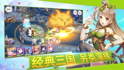 乱世三国计手游官网下载最新安卓版  v1.1.0图3