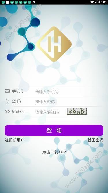 好彩链app手机版下载  v1.0.1图3