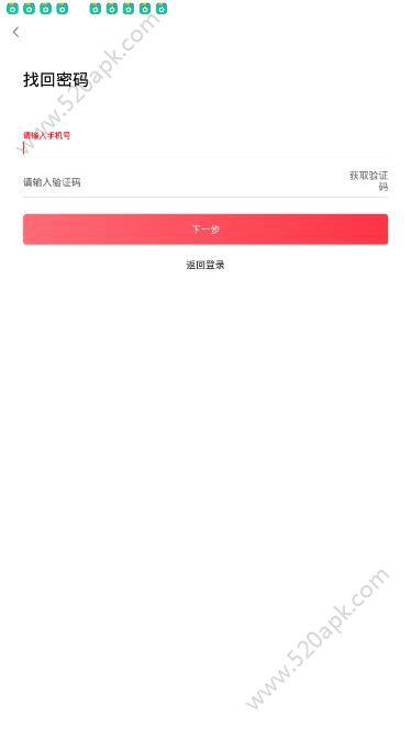 鱼鱼兼职app官方版下载  v1.1.1图2