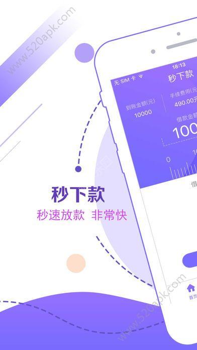 米钱家入口app手机版下载  v1.0图1