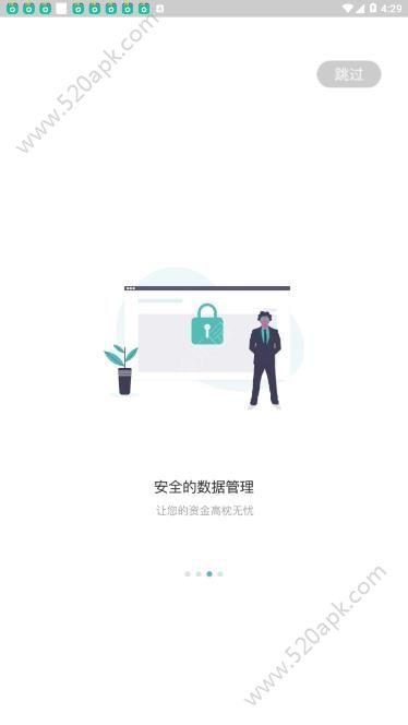 MeCoin交易所钱包app官方版下载  v1.0.15图2