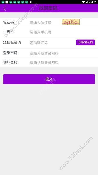 好彩链app手机版下载  v1.0.1图1
