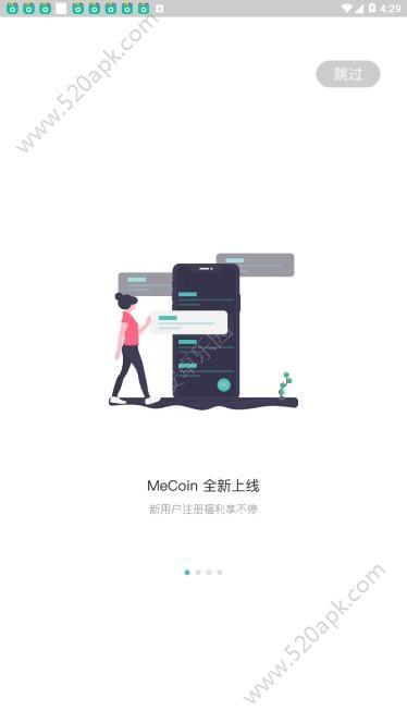 MeCoin交易所钱包app官方版下载图片1