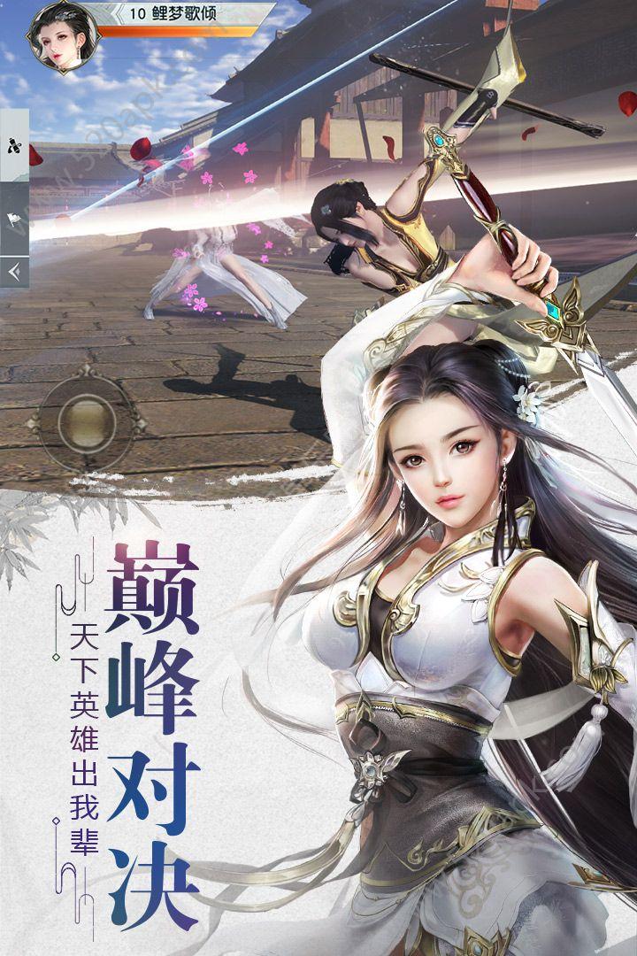 沧海灵界手游官网下载安卓版图片1