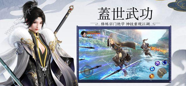 踏天行歌游戏官网下载正式版图片1