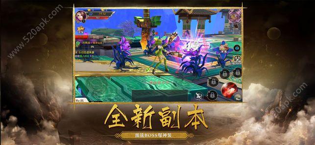 幻世妖行手游官方安卓版  v1.0图1