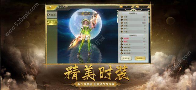 幻世妖行手游官方安卓版  v1.0图2
