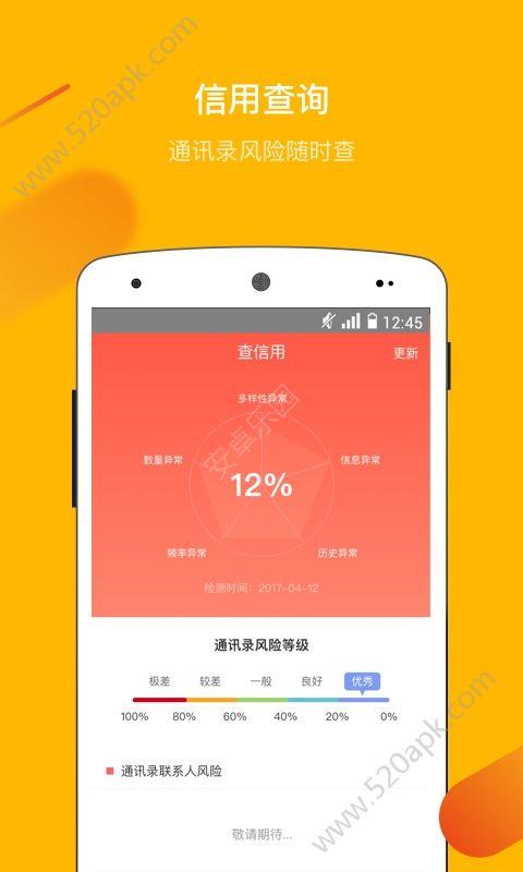 百银钱包app官方安卓版  v1.0图1