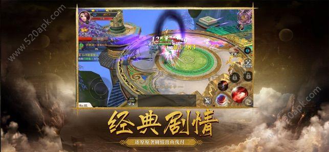 幻世妖行手游官方安卓版  v1.0图3