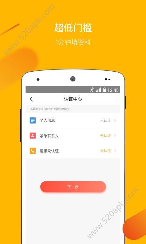 百银钱包app官方安卓版  v1.0图2